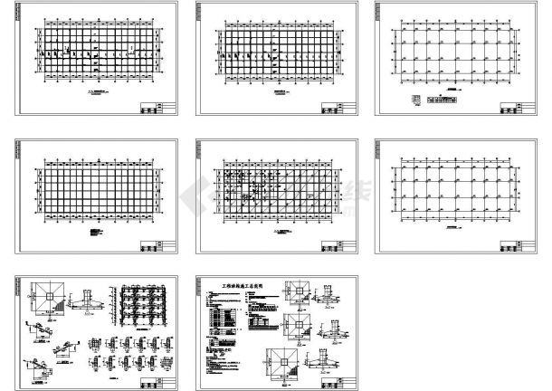 四层商场框架结构建筑施工cad图(毕业设计)-图二