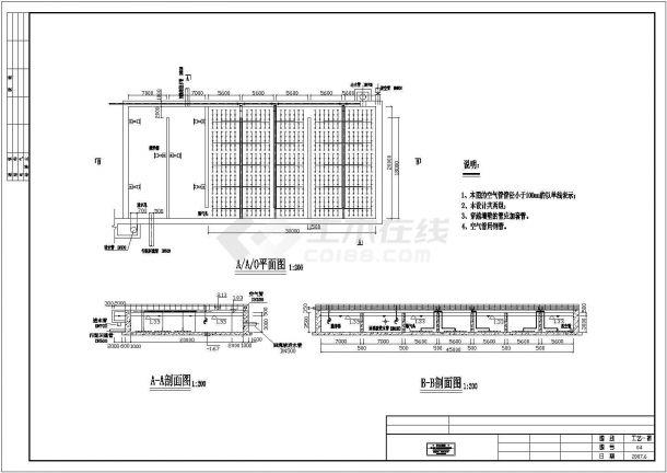 某污水厂水利设计全套cad图纸-图一