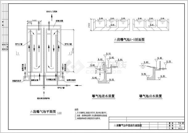 某污水厂水利设计全套cad图纸-图二