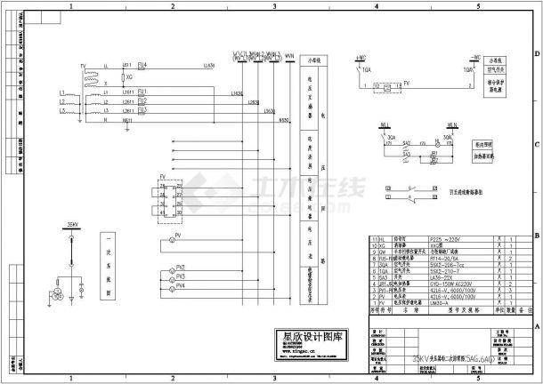 35变压器柜二次原理CAD图,含各线路图-图一
