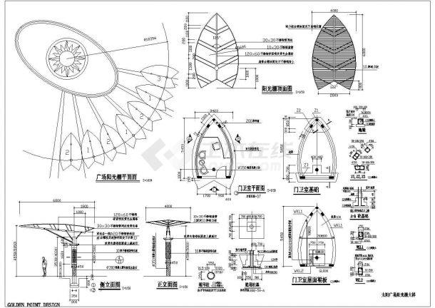 太阳广场景观施工图(园建)全套图纸-图二