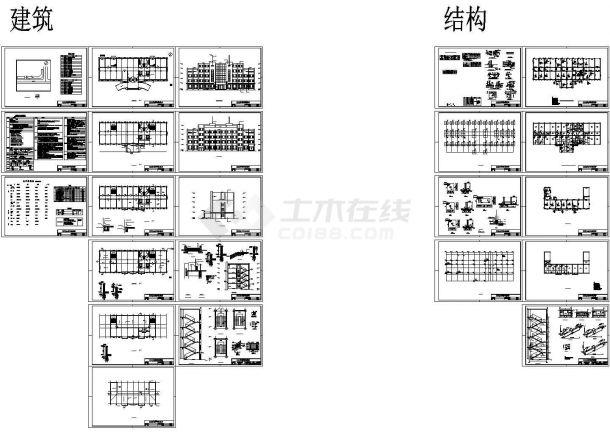 某四层办公楼设计图(建筑结构CAD图纸、结构计算书、施工组织、施工进度计划表、施工平面图等)-图一