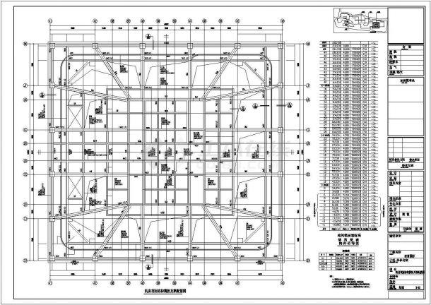 南方某市49层写字楼超高层220米型钢混凝土结构部分结构施工图-图一