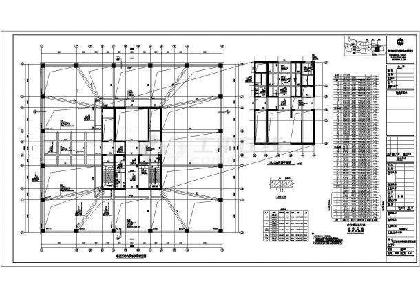 南方某市49层写字楼超高层220米型钢混凝土结构部分结构施工图-图二