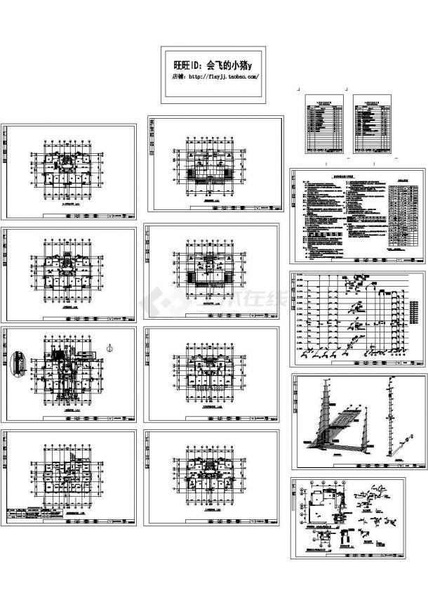 某12层带跃层住宅楼给排水施工CAD图纸【含给排水施工图说明 图例】-图一