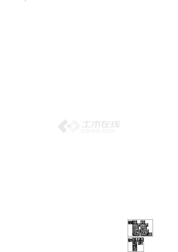 重庆市政园林专业设备基地工程施工图预算(含全套图纸,计算书)-图二