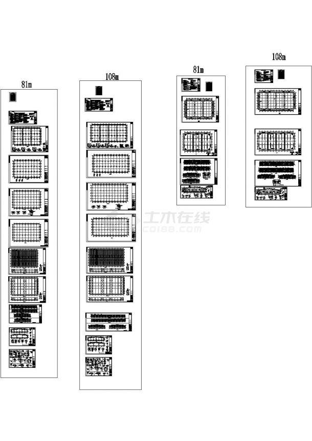某公司钢结构主车间设计cad全套结构施工图(含设计说明,含建筑设计,含给排水设计,含报价书)-图二