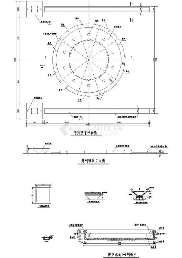 苏州园林设计CAD大样图(包涵喷泉、水幕、泳池)-图一
