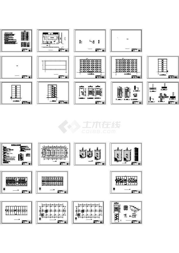 3600平方米6层小型宾馆框架结构设计建筑施工图(含计算书)-图二