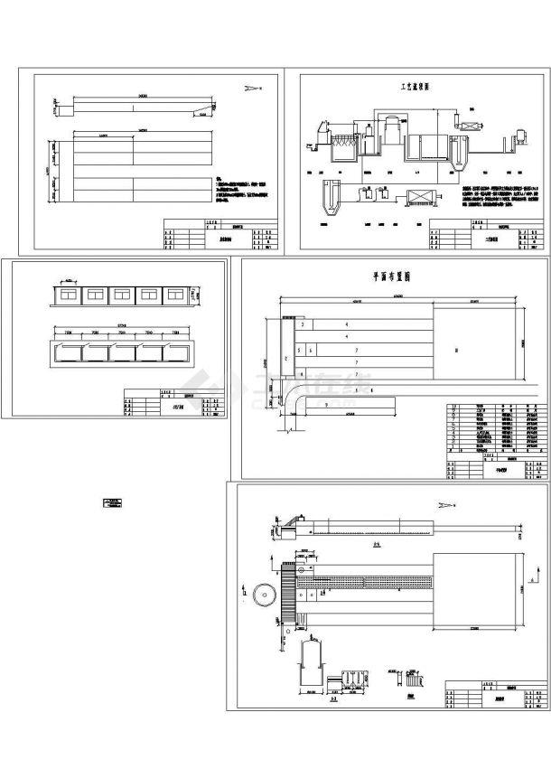 某养殖废水处理系统CAD图纸-图一