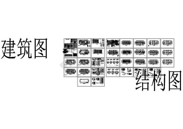 某监狱综合办公楼框架结构建筑钢结构CAD施工图-图一