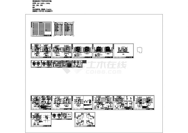 单家独院式户型建筑结构设计施工图-图一