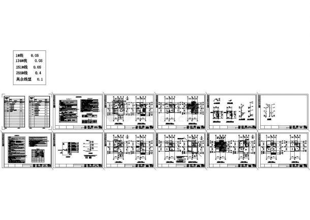 单家独院式户型建筑结构设计施工图-图二