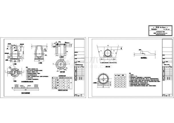 某工程砖砌圆形雨污水检查井建筑设计cad图纸,含说明-图二