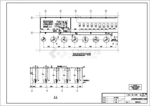 某电厂锅炉补给水处理系统全套施工图-图一