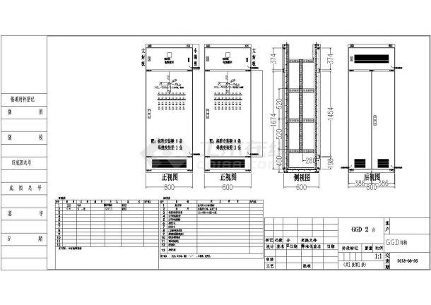 GGD3D模型规格800x600,-图一
