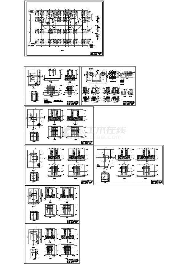 二期回转窑基础和主厂房钢结构-图二