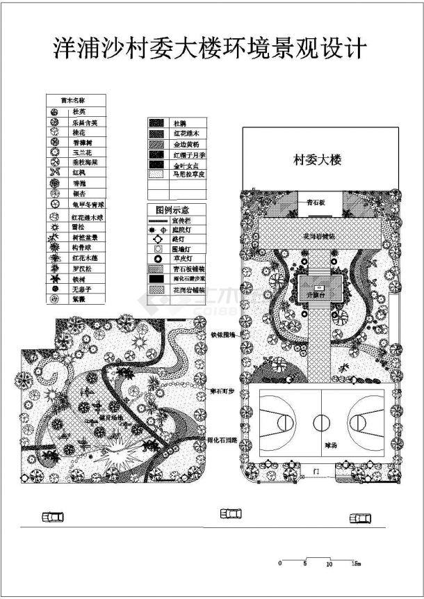 厂区景观设计图集套图-图一