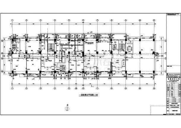 苏宁物流中心场地商业装修设计图纸-图一