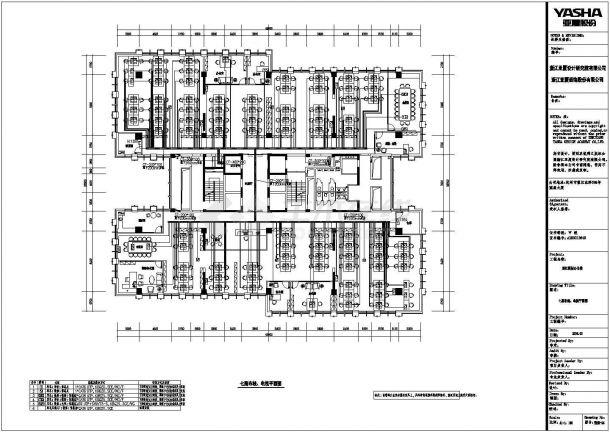 某地十三层办公楼智能化弱电系统设计施工图-图一