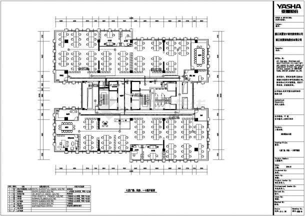 某地十三层办公楼智能化弱电系统设计施工图-图二