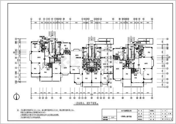 某八层住宅楼地板辐射采暖及给排水设计图-图二