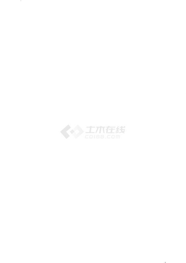 市政道路道路工程专业图集-图二