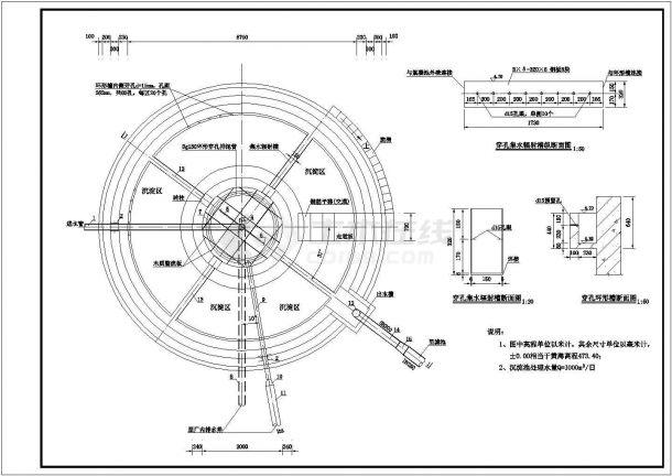 某水厂立式旋流絮凝沉淀池工艺设计图-图一