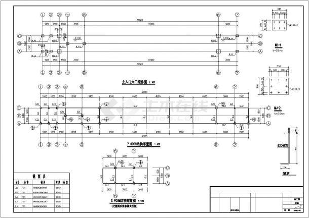 【四川】某钢结构大门结构设计施工图纸-图一
