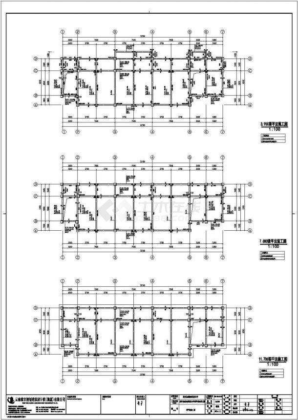 某小学学生教学楼框架结构设计施工图-图二