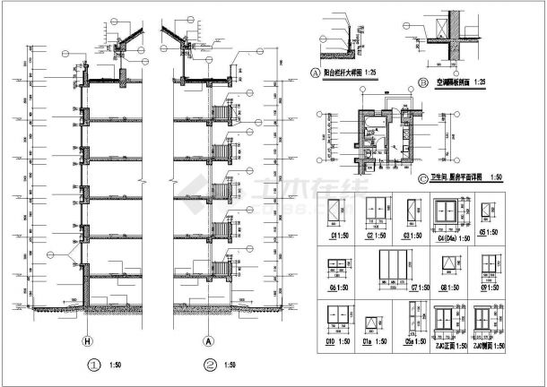 高新区涑河居住区某多层住宅楼建筑设计图-图一