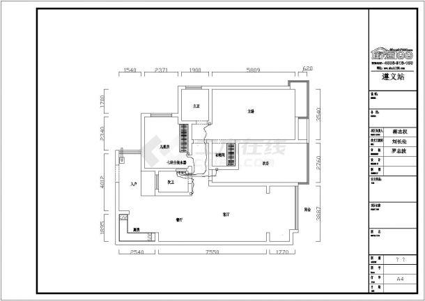 某家庭地板辐射采暖施工图-图二