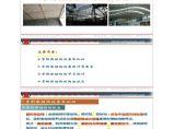【课件】管桁架结构设计基本原理图片1