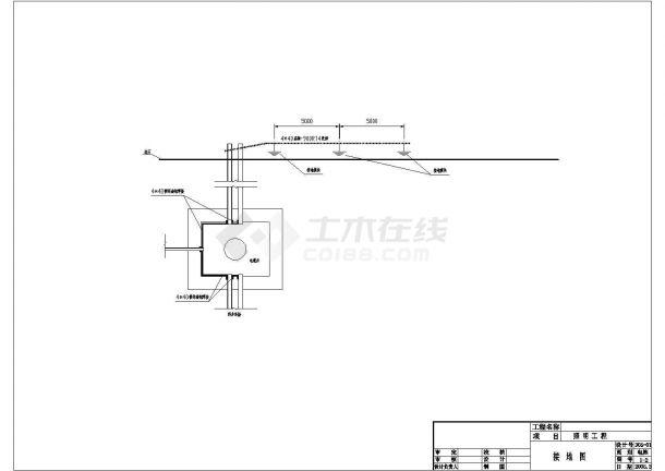 某照明工程电缆井设计图纸,含井盖拖板图-图一