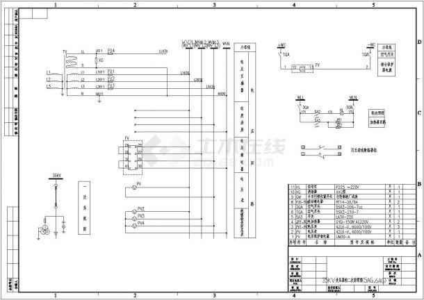 某地35变压器柜二次原理设计图纸-图一