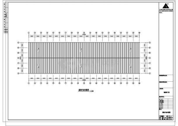 某单层厂房结构设计图(框架结构)-图一