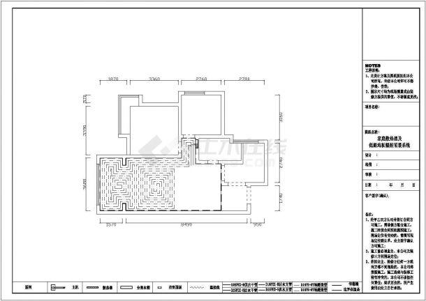 【成都市】某小区地板低温辐射采暖施工图-图一