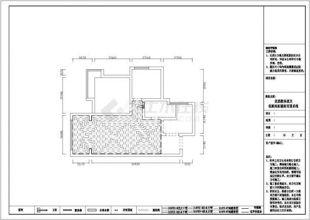 【成都市】某小区地板低温辐射采暖施工图-图二