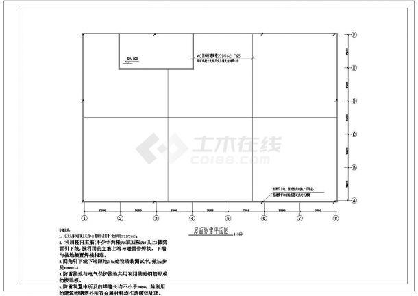 四层工业厂房电气图(含电气设计说明)-图一