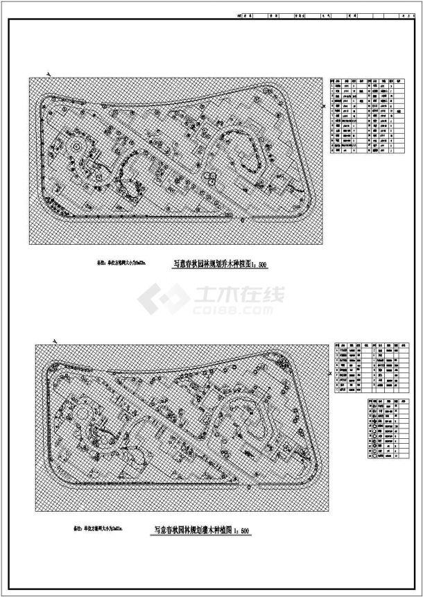 小区全套园林绿化施工图纸-图一