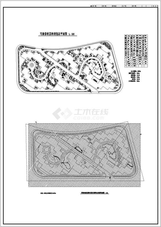 小区全套园林绿化施工图纸-图二