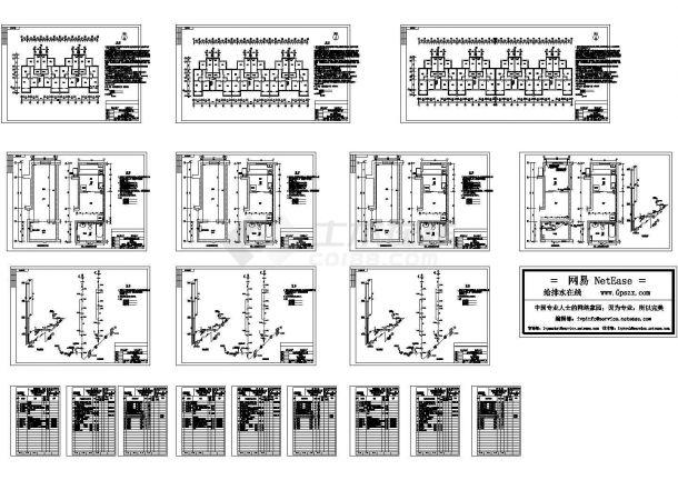 某小区住宅给排水系统图-图一