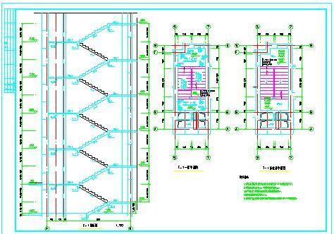 某小型钢筋混凝土结构住宅楼施工图-图一