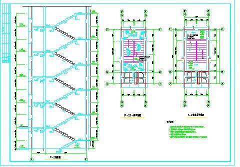 某小型钢筋混凝土结构住宅楼施工图-图二
