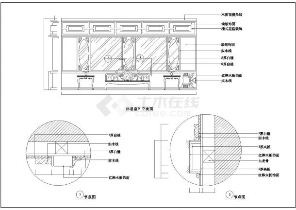 【河南】某地区中餐厅装修设计方案图-图二