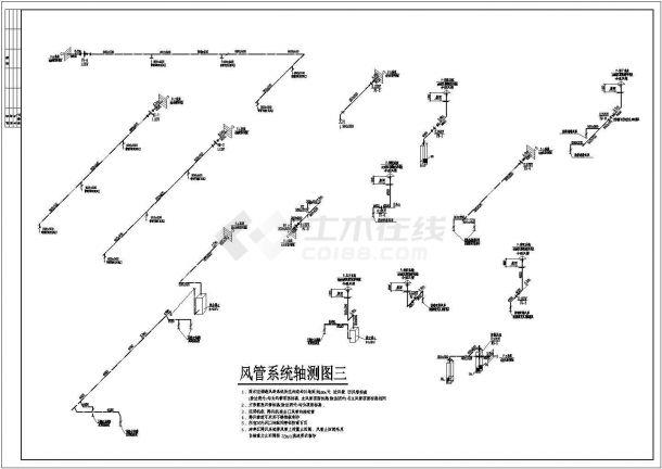 【南京市】某地区某药厂空调通风图纸-图二