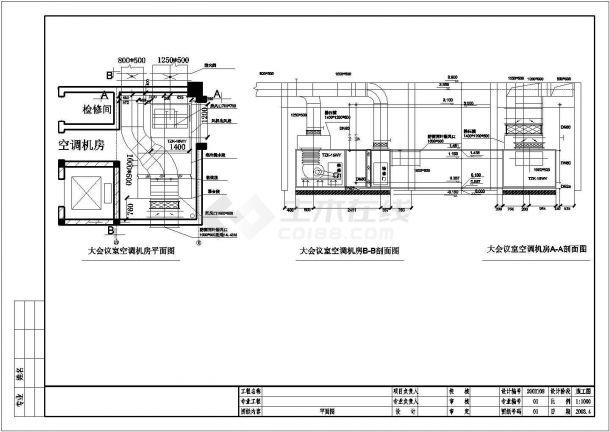 某办公大厦暖通空调专业设计施工图-图二
