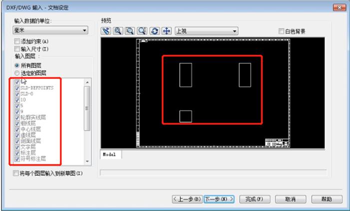 SolidWorks软件图片3