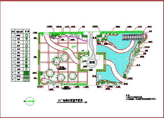 某地区小广场绿化配置规划设计平面图纸-图一