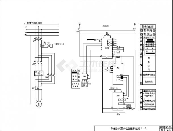各种给水泵控制原理图-图一